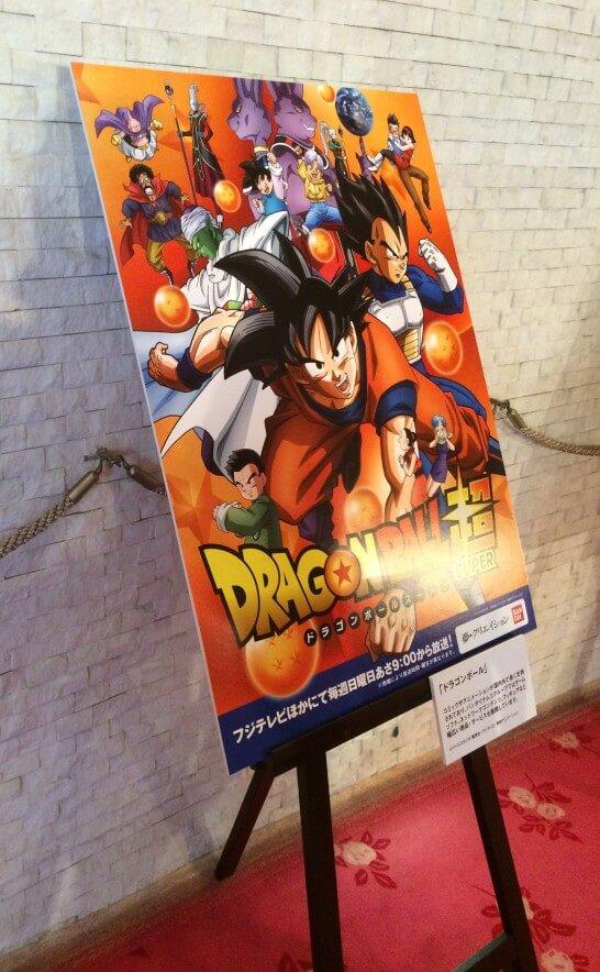 バンダイナムコHDの株主総会の入口の展示(ドラゴンボール)