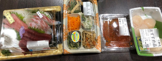 刺身・野菜