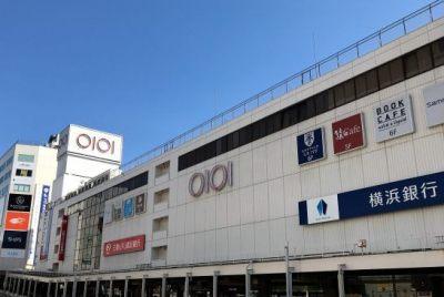 マルイ町田店