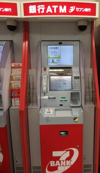 イトーヨーカドーのセブン銀行ATM