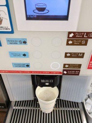 ファミリーマートのコンビニコーヒー