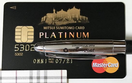 三井住友プラチナカード(Mastercard)