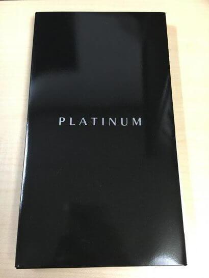 三井住友プラチナカードの入会時の案内が入った箱