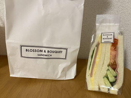 エチカで購入したサンドイッチ