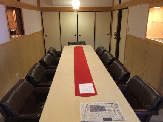 アメックス・ゴールドの京都特別観光ラウンジの部屋