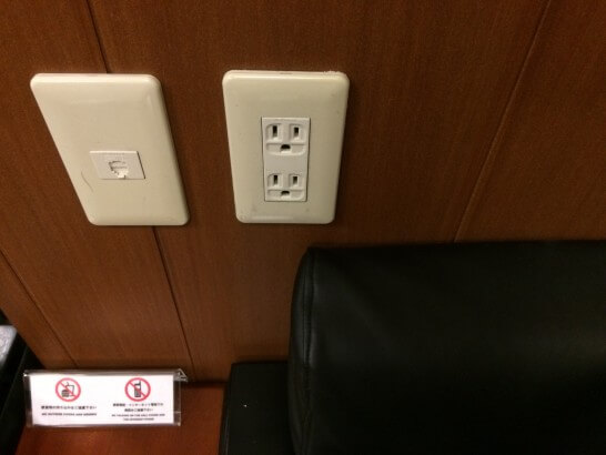 IASS EXECUTIVE LOUNGE 2の電源コンセント