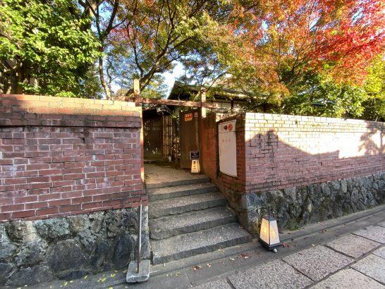 AMEX京都特別観光ラウンジがある圓徳院の入り口(祇園側)