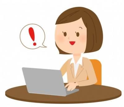 パソコンを見る女性のイラスト