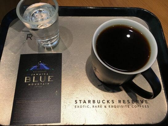 ウォーレンフォード ジャマイカ ブルーマウンテンコーヒー