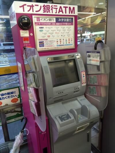 イオン銀行ATM