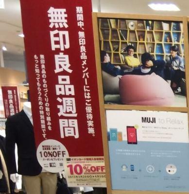 店舗ごとの在庫状況は、MUJI passport/ネットストア商品ページの「店舗在庫」や店舗に直接ご確認ください。http://muji.lu/2wAiehC  pic.twitter.com/fGvTY7hqvA