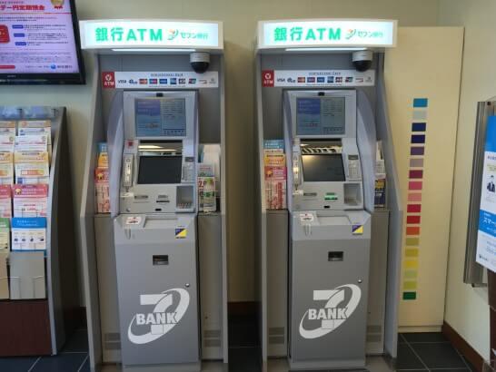 新生銀行内のセブン銀行ATM