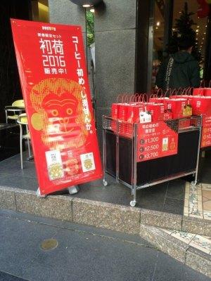 ドトール渋谷店