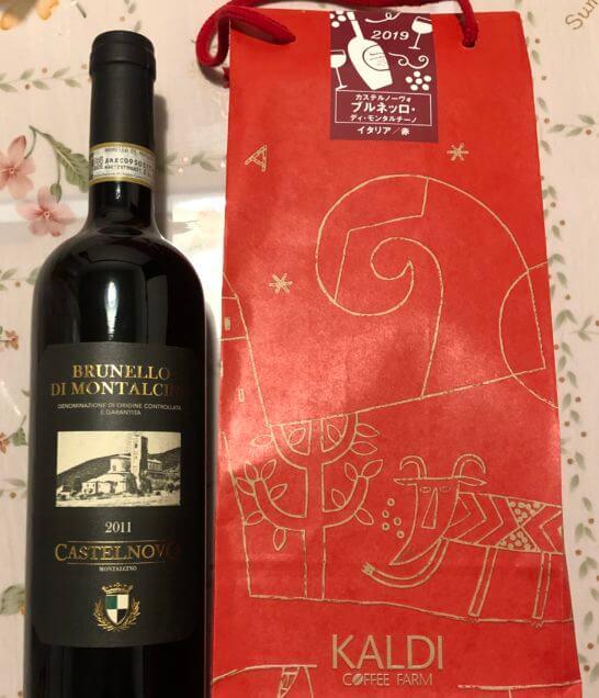 カルディのワイン福袋 (ブルネッロ)