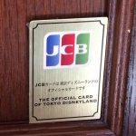 JCBは東京ディズニーランドのオフィシャルカード
