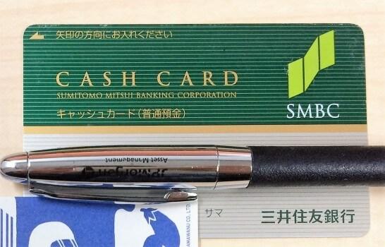 三井住友銀行のキャッシュカード