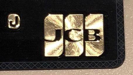 JCB THE CLASSの箔押し印刷ロゴ