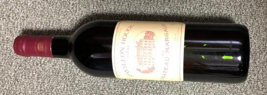 高級赤ワイン パヴィヨン・ルージュ・デュ・シャトー・マルゴー 1996