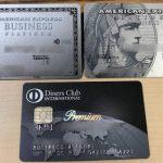 3枚の法人カード