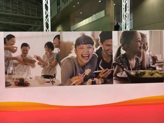 日本ハムグループの展示会