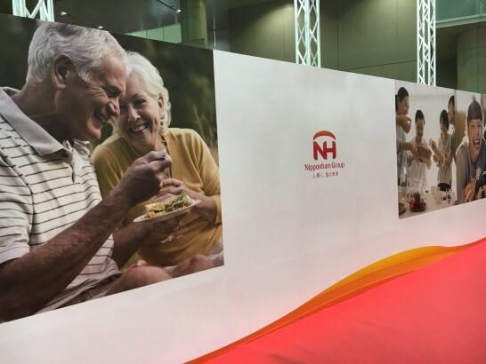 日本ハムグループ展示会
