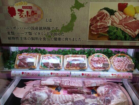 日本ハムグループ展示会の麦小町
