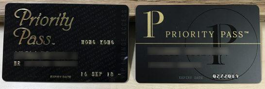 プライオリティ・パスの新旧カードの比較