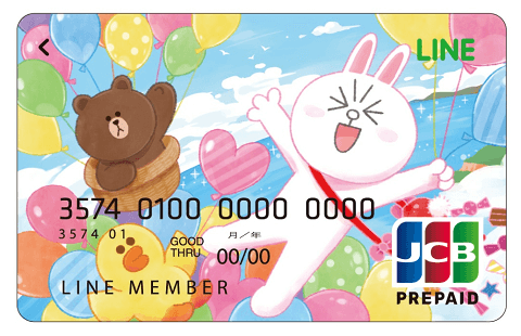 LINE Pay カード(Happy Holiday)