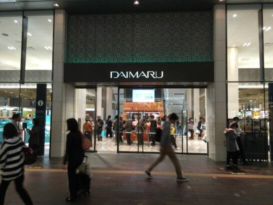 大丸東京店