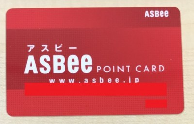 ASBeeのポイントカード