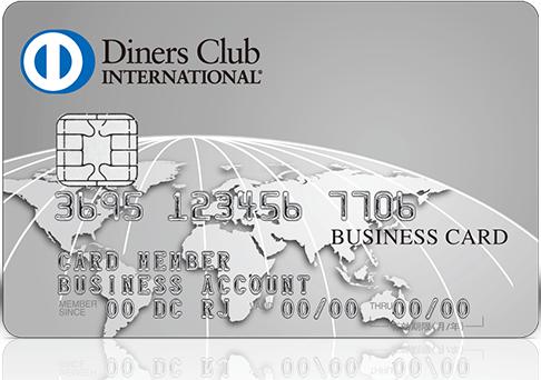 ダイナースクラブカードのビジネス・アカウントカード