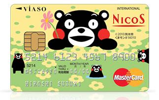 VIASOカード(くまモンデザイン)グリーン