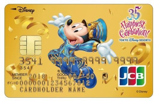 東京ディズニーリゾート®35周年記念カード(ゴールドカード)