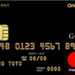 Orico Card THE POINT PREMIUM GOLD