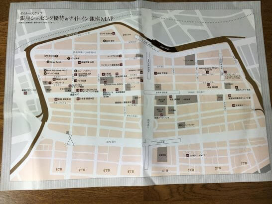 ダイナースクラブカードの銀座ショッピング優待プラン・ナイトin銀座の地図