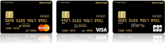 Orico Card THE POINT PREMIUM GOLDの3種類の国際ブランド