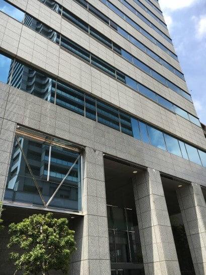 丸井・エポスカードの本社ビル