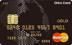 Orico Card THE WORLD(オリコカードザワールド)