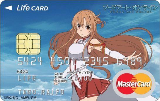 ソードアート・オンラインカード(アスナ)