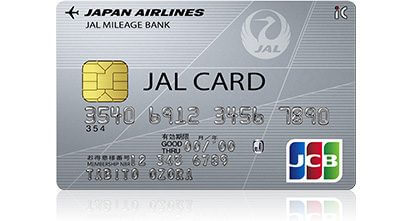 JAL・JCB 普通カード