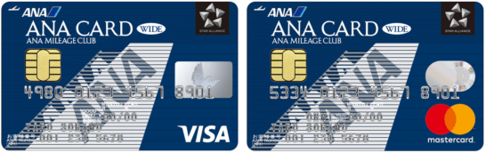 ANAワイドカード(VISAとMastercard)