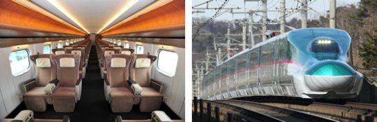 新幹線とグリーン車