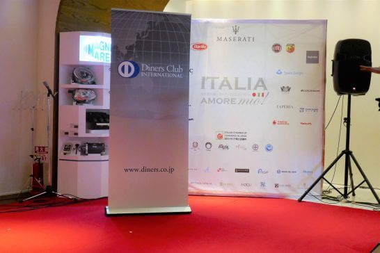、ダイナースクラブ イタリアンレストランウィーク2017の記者発表会の会場 (2)