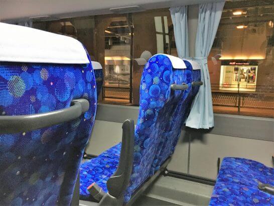 ウェスティンホテル大阪の送迎バス(梅田)の車中