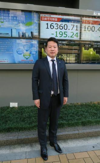 岩井コスモ証券 ネット取引統括部の夏目さん