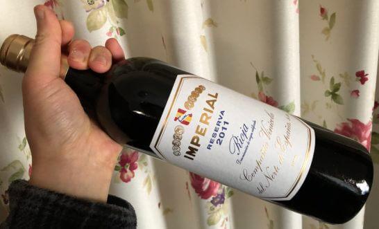 赤ワイン(IMPERIAL RESERVA 2011)