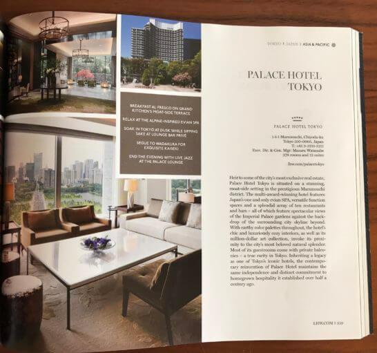 THE LEADING HOTELS OF THE WORLDのパレスホテル東京の説明ページ