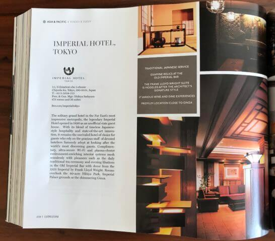 THE LEADING HOTELS OF THE WORLDの帝国ホテル東京の説明ページ