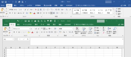 マイクロソフト ワードとエクセル