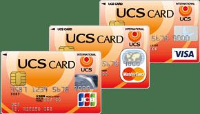 ピアゴ クレジットカード